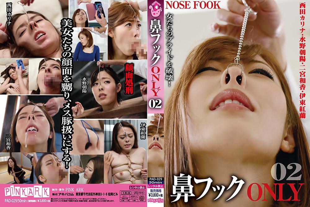 鼻フックONLY 02